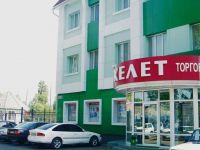 """Торговый дом АО """"Келет"""""""