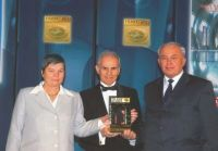 Нагрождение Золотой Аркой Европы за Качество и технологию работы на европейском уровне – Франкфурт, 2007г.